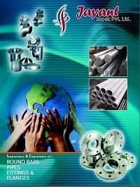 Jayant Impex Pvt Ltd Products Catalog